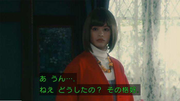 海月姫のキャプ268