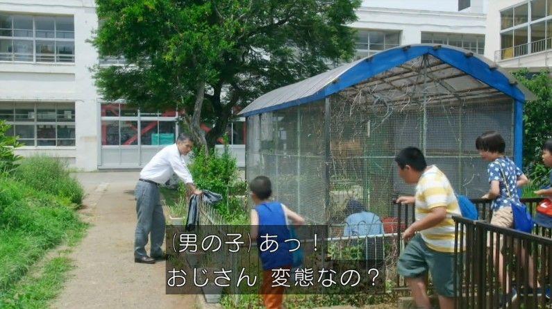 いきもの係 4話のキャプ333