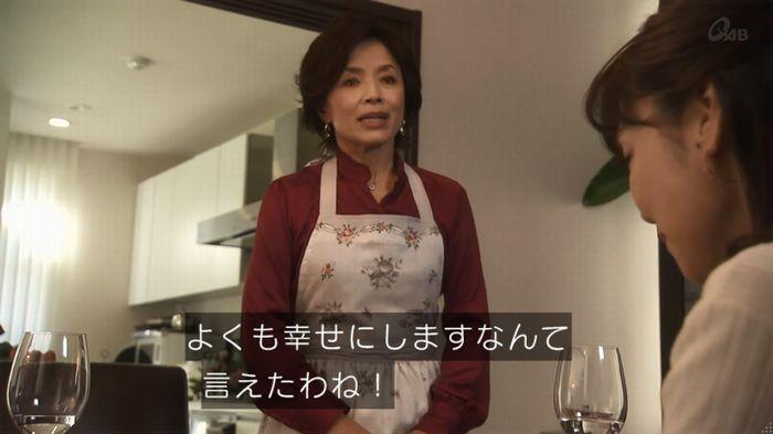 奪い愛 4話のキャプ94