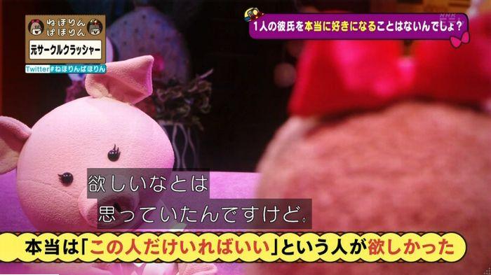 ねほりんぱほりん サークルクラッシャーのキャプ252
