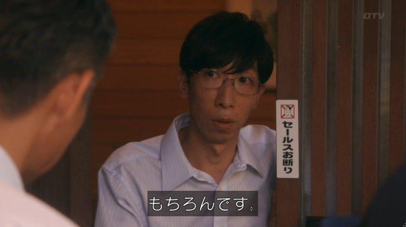 いきもの係 4話のキャプ606