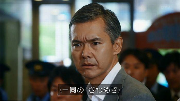 警視庁いきもの係 最終話のキャプ504