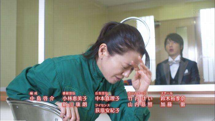 監獄のお姫さま 6話のキャプ682