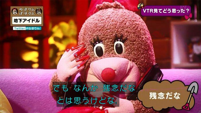 ねほりん 地下アイドル後編のキャプ66
