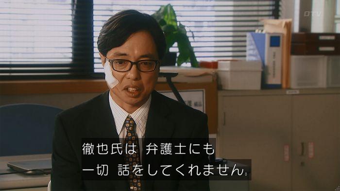 いきもの係 5話のキャプ360