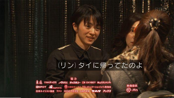 監獄のお姫さま 9話のキャプ713