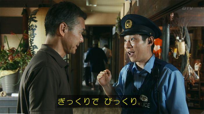 警視庁いきもの係 9話のキャプ84