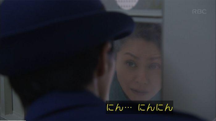 監獄のお姫さま 4話のキャプ188