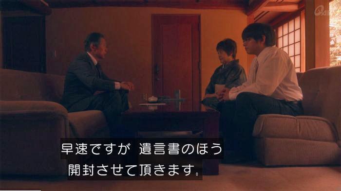 家政夫のミタゾノ7話のキャプ4