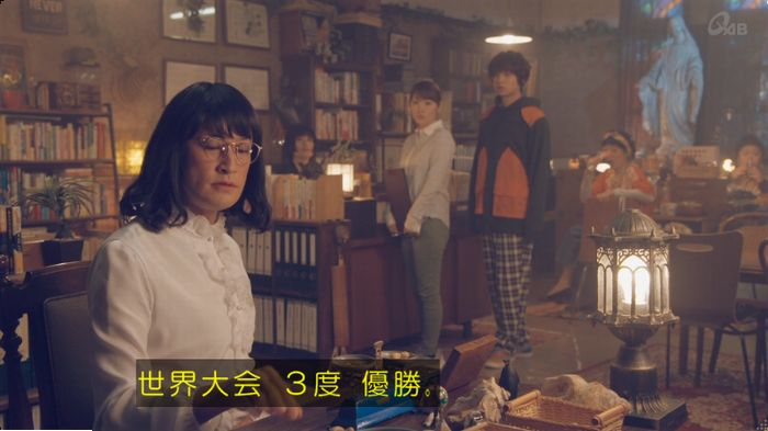 家政婦のミタゾノ 7話のキャプ65