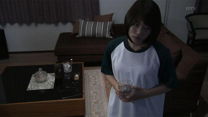 ウツボカズラの夢4話のキャプ589