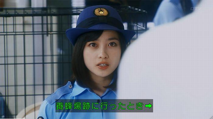 警視庁いきもの係 最終話のキャプ717