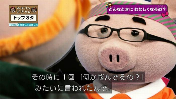 ねほりんぱほりんのキャプ378