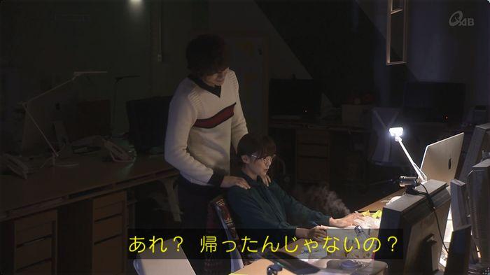 奪い愛 3話のキャプ106