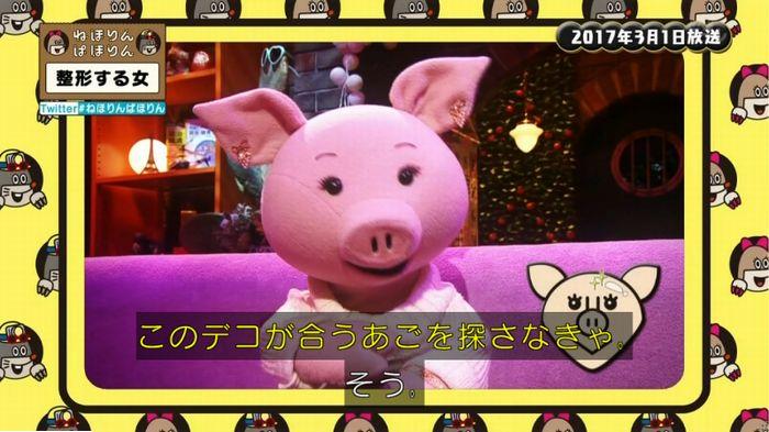 ねほりんぱほりんのキャプ324