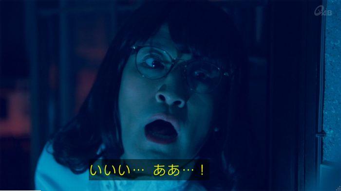 家政婦のミタゾノ 5話のキャプ462