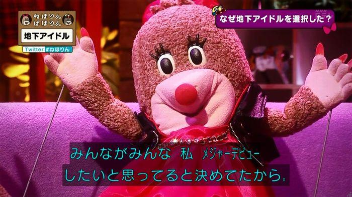 ねほりん 地下アイドル回のキャプ270