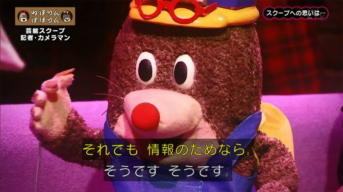 ねほりん 芸能スクープ回のキャプ362