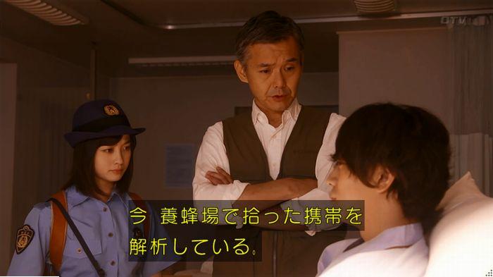 警視庁いきもの係 最終話のキャプ311