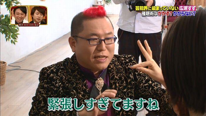 櫻井・有吉THE夜会のキャプ46