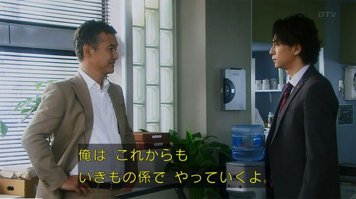 警視庁いきもの係 最終話のキャプ861