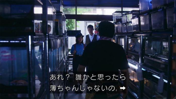 いきもの係 3話のキャプ502