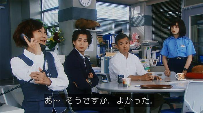 警視庁いきもの係 8話のキャプ846