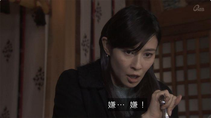 奪い愛 6話のキャプ253