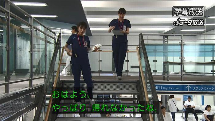 コード・ブルー6話のキャプ4