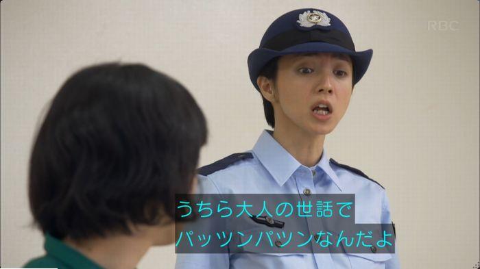 監獄のお姫さま 5話のキャプ257