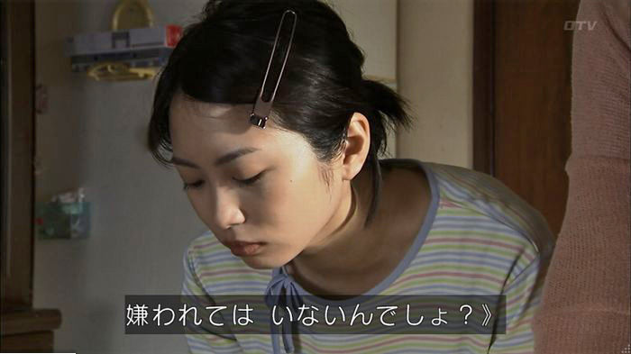 ウツボカズラの夢5話のキャプ376