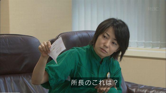 監獄のお姫さま 5話のキャプ114