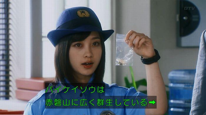 警視庁いきもの係 最終話のキャプ648