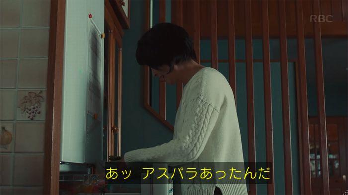 カルテット 2話のキャプ644