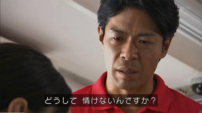 ウツボカズラの夢6話のキャプ246