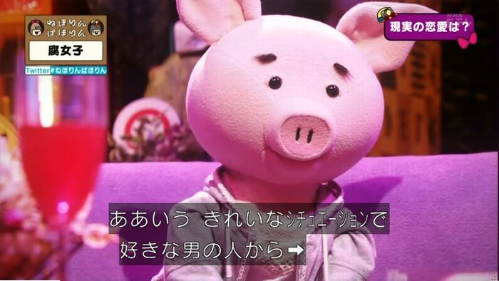 ねほりん腐女子回のキャプ498