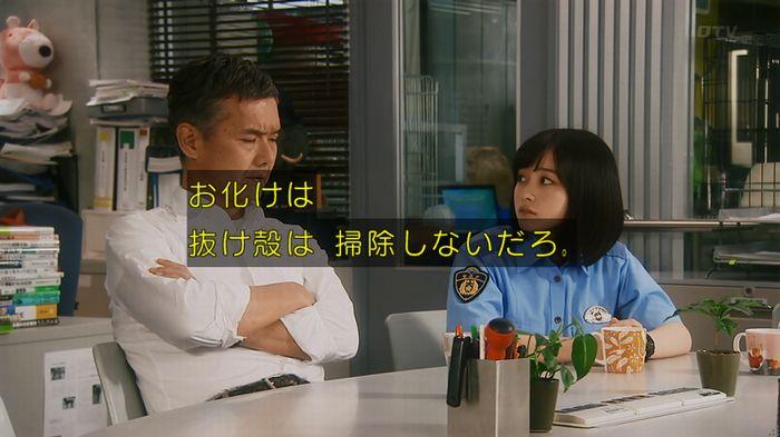 いきもの係 3話のキャプ308