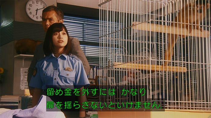 いきもの係 5話のキャプ733