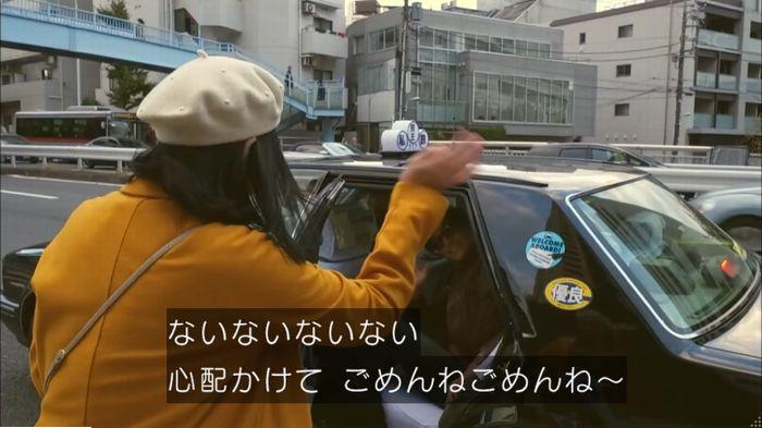 監獄のお姫さま 7話のキャプ417