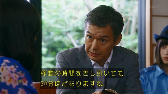 警視庁いきもの係 8話のキャプ469