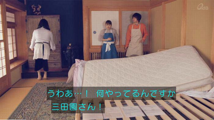 家政婦のミタゾノ 7話のキャプ446