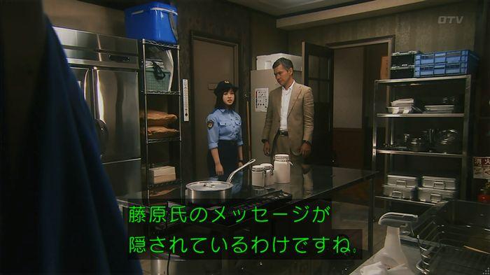 いきもの係 2話のキャプ665