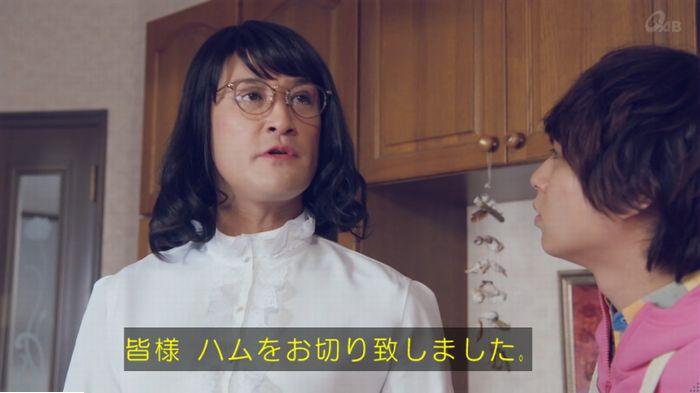 家政婦のミタゾノ 2話のキャプ500