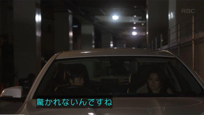 監獄のお姫さま 8話のキャプ72