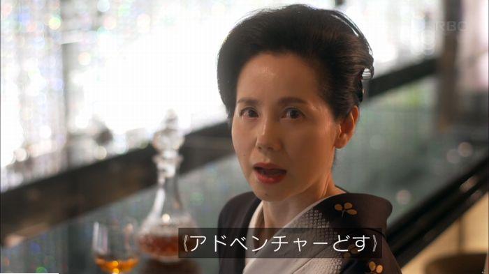 監獄のお姫さま 4話のキャプ294