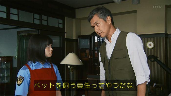 警視庁いきもの係 8話のキャプ241