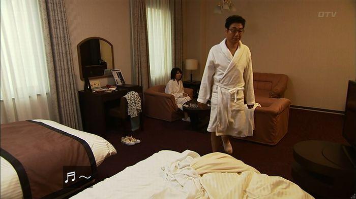 ウツボカズラの夢4話のキャプ695