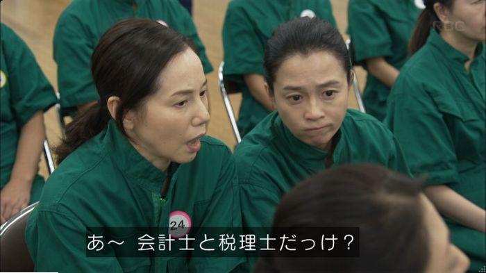 監獄のお姫さま 5話のキャプ109