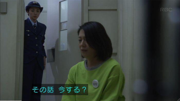 監獄のお姫さま 2話のキャプ419