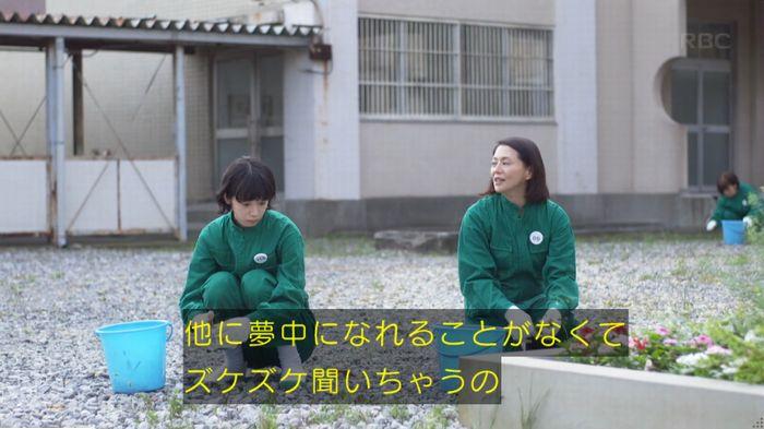 監獄のお姫さま 3話のキャプ642